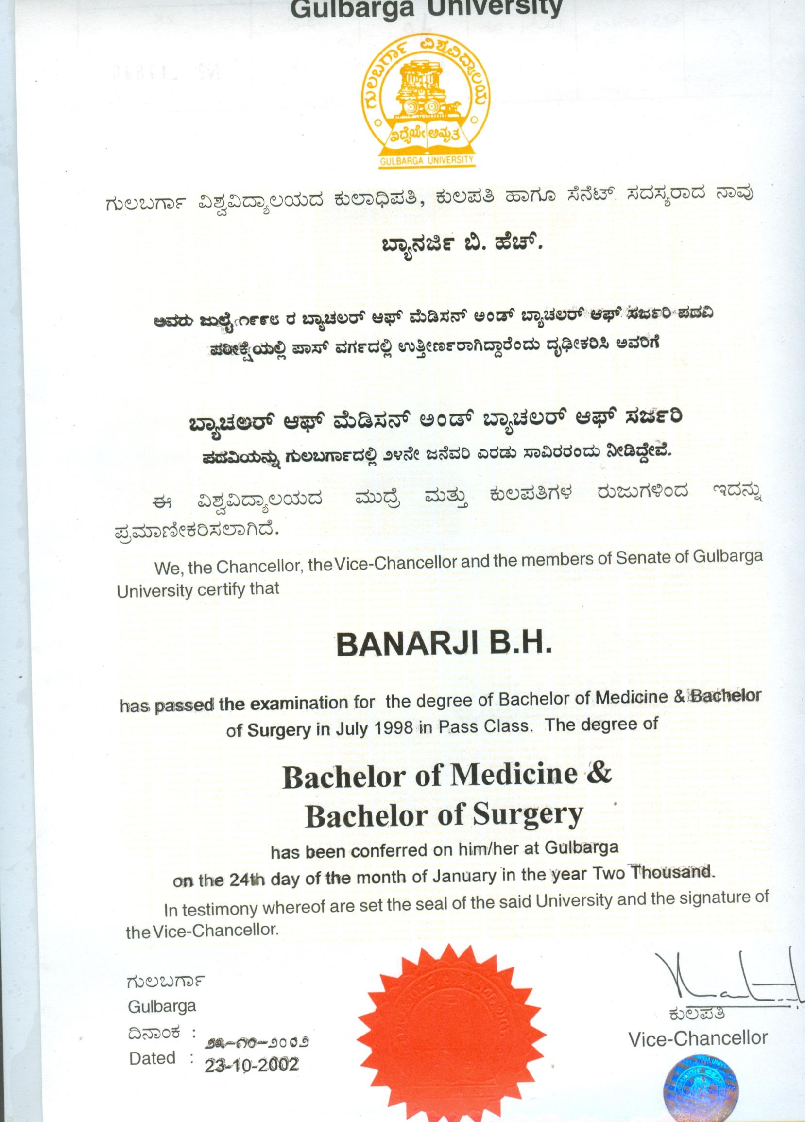 Dr  Banarji BH | Orthopaedic Surgeon In Bangalore | Shoulder